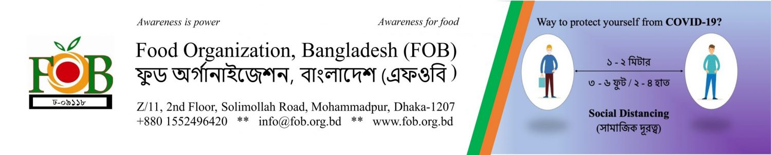 Food Organization, Bangladesh